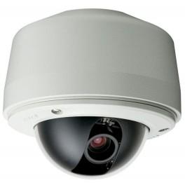 Système vidéo surveillace